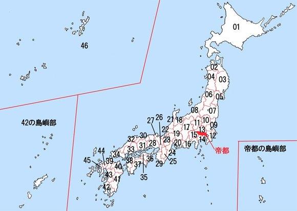 日之本帝国の地図
