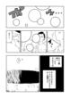 インプに転生【第七話】-18