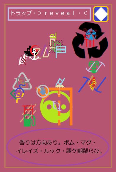 <夢限界>イベント・ジャスミン(女)゜ぬ゜湾曲したフラグ