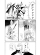 ダブルソウルズ ~純真少女⇔ドS狩人~ 1-28
