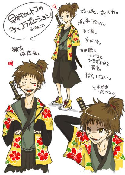早村さんトコの子とコラボ♪