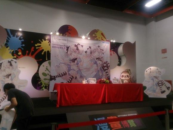 台湾での写真  サイン会会場