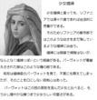 千年巫女の代理人 リファニアの少女娼婦