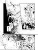 インプに転生【第六話】-14