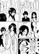 漫画「ヒッキー姉」第一話 6P