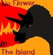 花の咲かない島