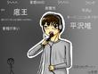 【トモナシ】歌い手さんを描いてみた【モジアリ】