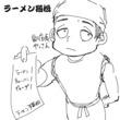 ラーメン猫松副店長