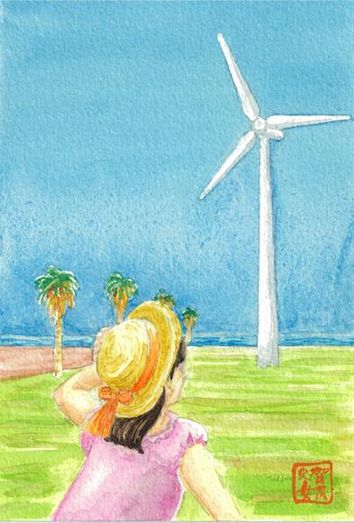 風車のある海