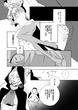 インプに転生【第二話】-08