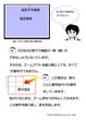 コミック工房電子文具活用術85