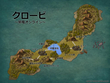 クロービ地図