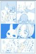 日本侍ぽぽさんから コラボ漫画