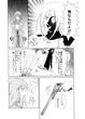 ダブルソウルズ ~純真少女⇔ドS狩人~ 1-32