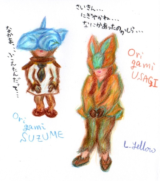 折り紙ウサギ & 折り紙スズメ