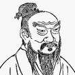 漢の高祖劉邦