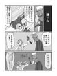 ヒトくちSFi ゾール10