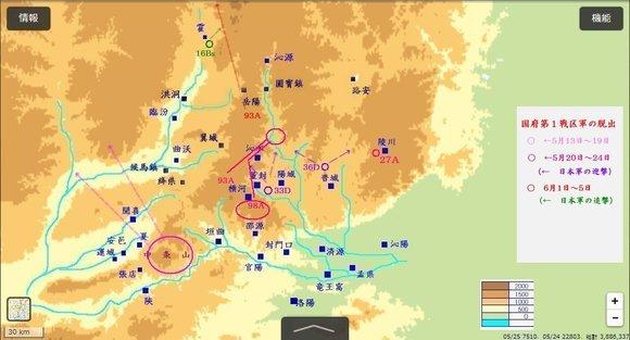 百号作戦戦況図4