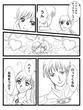 ティファとハイト漫画1