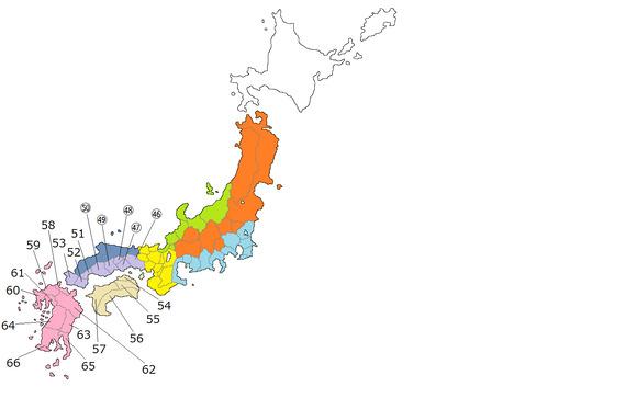 異世界日本国名3