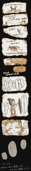猫又さん漫画
