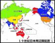 19世紀の日本周辺地図