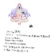 オルティア・レコード リゼシア(男)