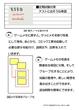 コミック工房電子文具活用術72