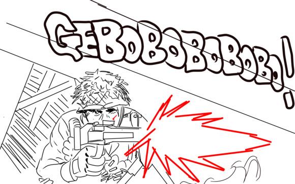 GEBOBOBO!!