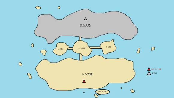魔王に世界の地図