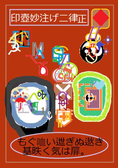 <夢限界>イベント・ジャスミン(女)ま湾曲したフラグ