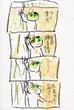 文芸コラム 『言葉の精練』の第31回の挿絵、その5