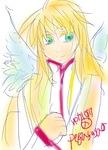 熾天使ガルシア