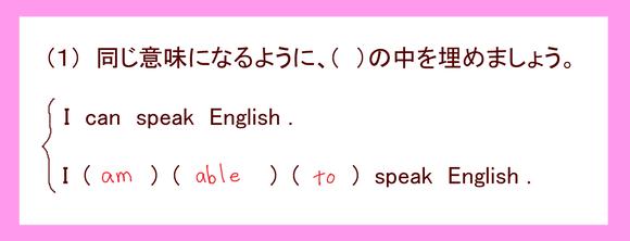 勉強講座英語6