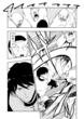 インプに転生【第七話】-09