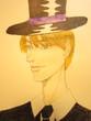 『帽子屋』