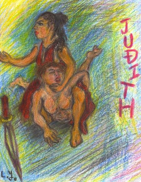 ユディト または 神への祈り