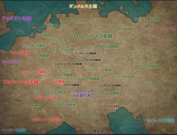 ルーの翼 大陸国家図