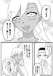 インプに転生【第五話】-11