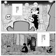 呪族漫画2