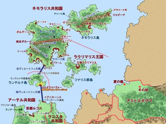 ラキュス湖南地方 地形図と主要都市