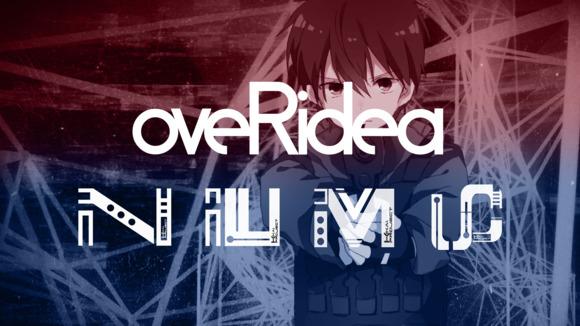 Overidea