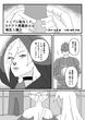 インプに転生【第三話】-01