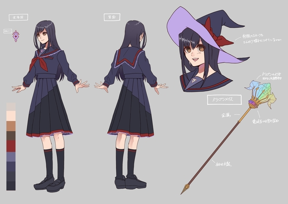 ティケ=カティサーク キャラクターデザイン