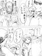 エコ魔導士、漫画、ページ:4