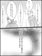 皇帝と籠の鳥29