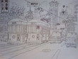 浦島市、桜町の市街地風景