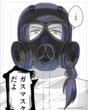お知らせ用3
