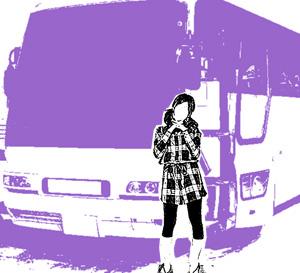 バス旅行で