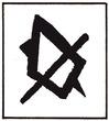 江戸川乱歩の「悪霊」に登場する暗号